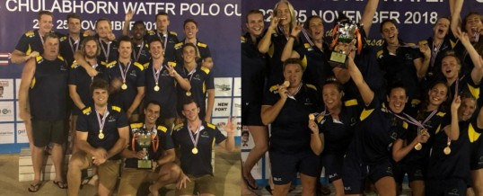Marko Draksimovic leads Australian Men's Country Team to Gold
